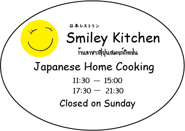 smile01