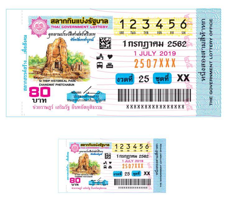 ChiangMai02